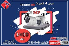 Al Madinah –  camera for sale