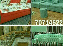 Carpet.Curtion.Sofa.Barkiya