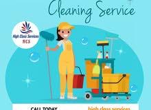 عاملات تنظيف بنظام الساعه