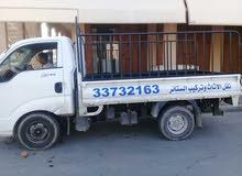 نحن مستعدوان لفك ونقل الاثاث بجميع انواعها داخل البحرين فقط