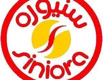 SINIORA Food Industries P.L.C. is seeking to fill the following position:-