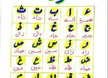 مدرسة تأسيس لغة عربية