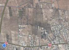 قطعة أرض ثلاثة مراجع للبيع طريق المطار كم 9 صفاقس