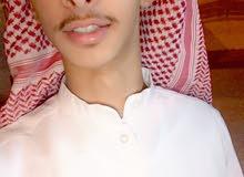 الاسم عبدالله العمر 18 احتاج وظيفة