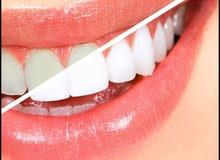 قلم تبيض الأسنان