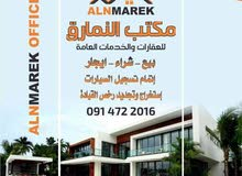 شقة للإيجار في الحى الجامعى خلف جامعة طرابلس