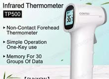 Contec Infrared Forehead Thermometer