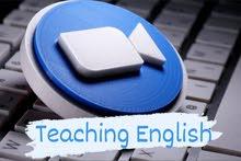 دروس خصوصية عن بعد - اللغة الأنكليزية