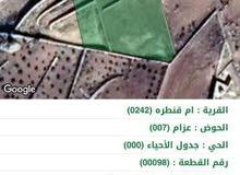 للبيع ارض في جرش # ام قنطره