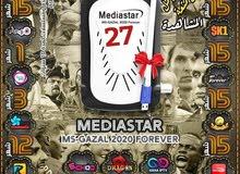 حصريا جهاز ميديا ستار / Media star 2020