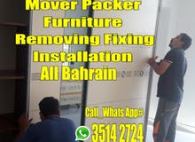 House Shifting carpenter Delivery Lowest Rate نقل اثاث بحرین 35142724
