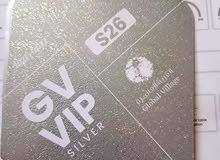 vip parking global village
