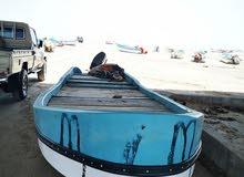 قارب 23