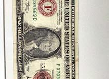 عملة مليون دولار نادرة للبيع