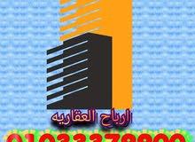 للإيجار مكتب اداري مرخص اداري برج مراد الاداري جيزه ش مراد