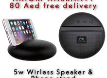Mycandy Bluetooth Speaker With mobile stand (2years AXIOM warranty)