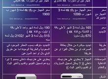رسيفرات بين سبورت 4k مصرية بارخص سعر