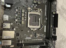 مذر بورد MSI DDR4 BOOST