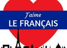 تأسبس و تعزيز تعلم الفرنسية