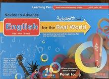 نظام تعليم تفاعلي لغة انجليزية 10 كتب مع قرائه صوتية بقلم ذكي