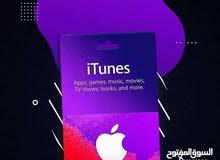 متوفر بطاقات iTunes.(للأستفسار الرجاء الاتصال).