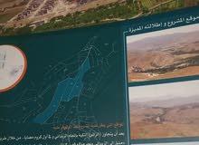 للبيع ارض مرخصة معدة للبناء في الزبداني