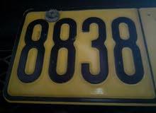 8838 رمزين مختلفين