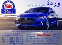 تاجير سيارات سباحيه بافضل الاسعار