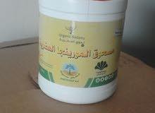 منتج شجرة المورينجا العضوية إنتاج محلي من جيزان