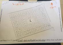 ارض للبيع بالتقسيط الحى الرابع Lبيت الوطن القاهرة الجديدة