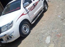 is available for sale