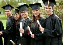 لطلاب الجامعيين