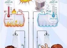 مبرد خزان ماء