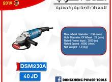 صاروخ dongcheng 9 انش