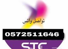 sim without name شرايح اتصال بدون اسم