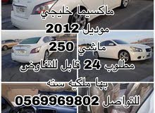 2012 Used Nissan Maxima for sale