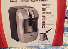 مكينه لتحضير القهوه العربيه جديده