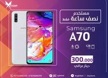 مستخدم نصف ساعة Samsung A70 سامسونج جالكسي
