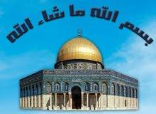 مشغل ومعرض القدس للتنجيد