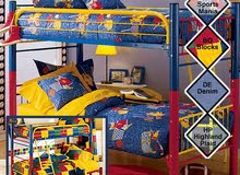 سرير ابو دورين