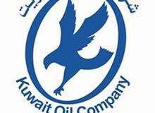 شركة بترول بالكويت