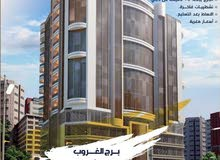 تملك ببرج الغروب علي شارع الشيخ محمد بن زايد  بالاقساط 5 سنوات بدون فوائد .