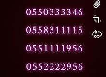 ارقام مميزه مقسم الشرقيه 0555888173 و 0555996060 والمزيد