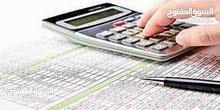 كافة اعمال المحاسبة والتدقيق والاستشارات المالية والضريبية في الزرقاء