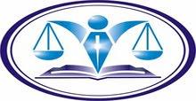 تاسيس الشركات وإتمام كافة الاجراءات القانونية