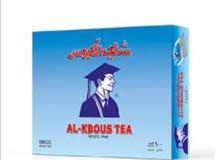 شاي الكبوس بسعر الجملة