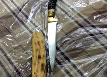 سكين قرن غزال حي