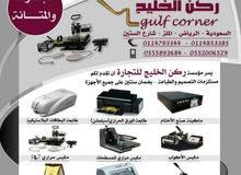 ماكينات الطباعة والحفر ليزر