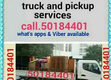 moving shifting call me.33032744