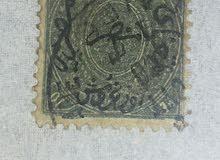 اول طابع مصرى اصدار عام 1866 بحالة ممتازة